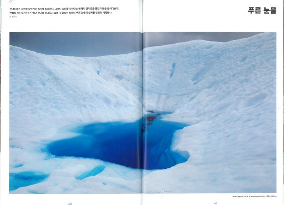 Han Sungpil, in the August issue of Your Seoul, AIR SEOUL's airline magazine 한성필, 에어서울 기내지 Your Seoul 8월호 수록