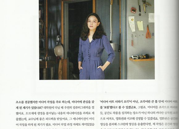 Guem MinJeong, in the November issue of Noblesse Magazine 금민정, 노블레스 매거진 11월호 수록